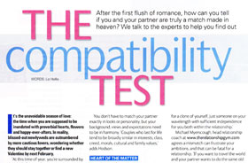 The Compatibility Test